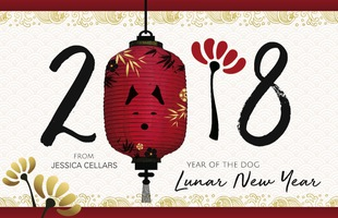 Corefact Seasonal - Lunar New Year 2018