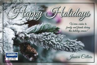 Corefact Seasonal - Holiday Pine Tree