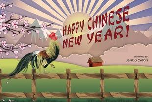 Corefact Seasonal - Chinese New Year 2017